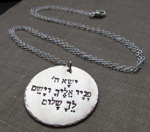 תליון גדול עם חריטה בעברית או אנגלית - שרשרת בעיצוב אישי עם כיתוב תכשיטי עבודת יד עם ערך קבלי ועמוק.
